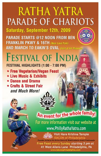 Philadelphia Ratha Yatra & Festival of India 2009